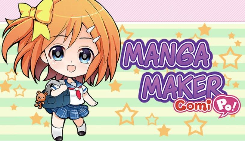 product-list-item-cover-manga-maker-comipo!