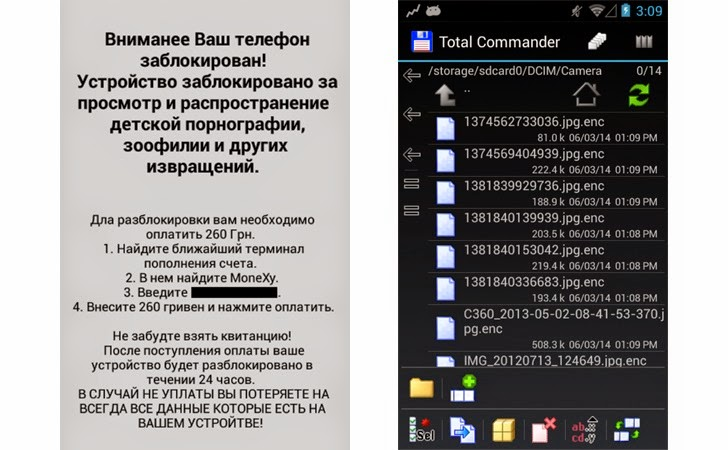 SimpleLocker Ransomware
