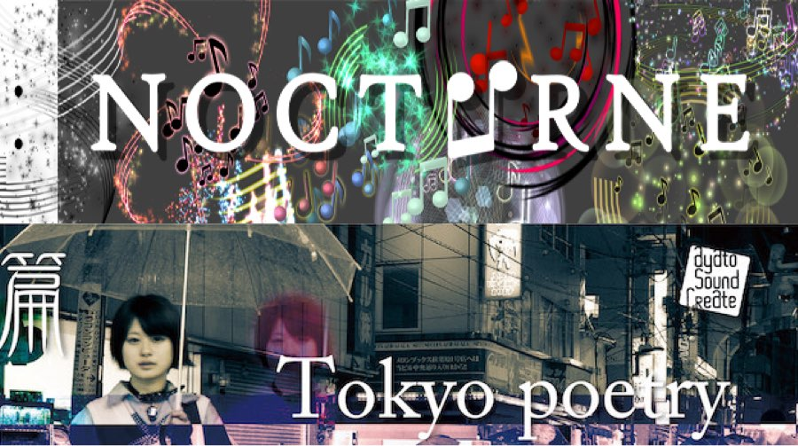 New Releases: Animations Collection 4 - Nocturne, Tokyo Poetry