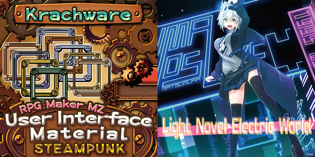 New Releases: Krachware User Interface Material Steampunk, Light Novel Electric World