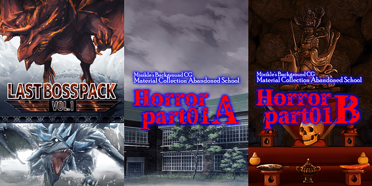 New Releases: Last Boss Pack Vol.1, Minikle's Background CG Material Collection Abandoned School Horror part01 A & B