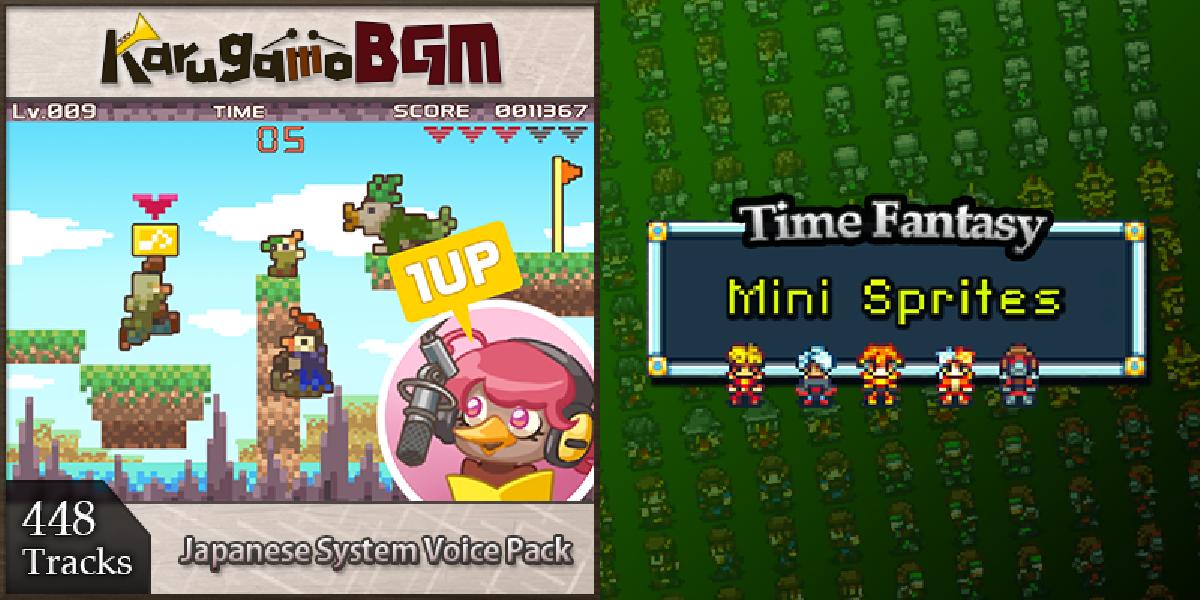 New Release: Karugamo Japanese System Voice, Free Release: Time Fantasy Mini Sprites