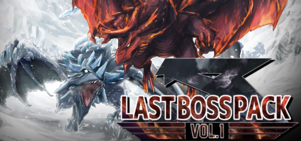 Update: Last Boss Pack Vol.1