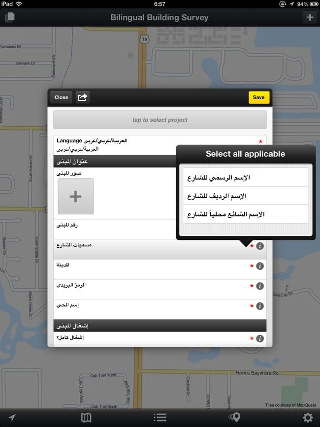 Streets In Arabic