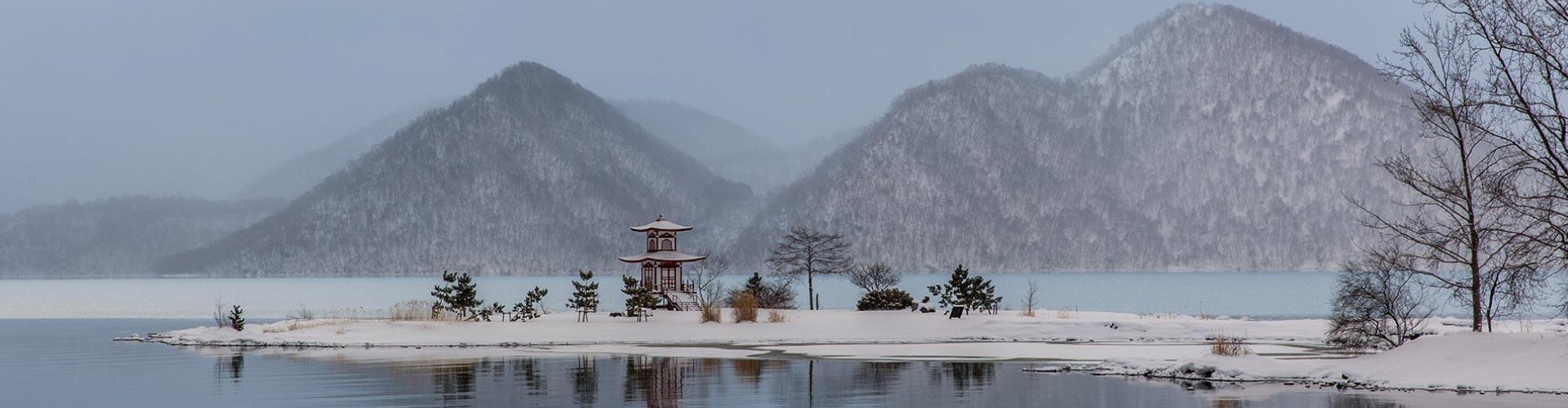 Classic Of Hokkaido
