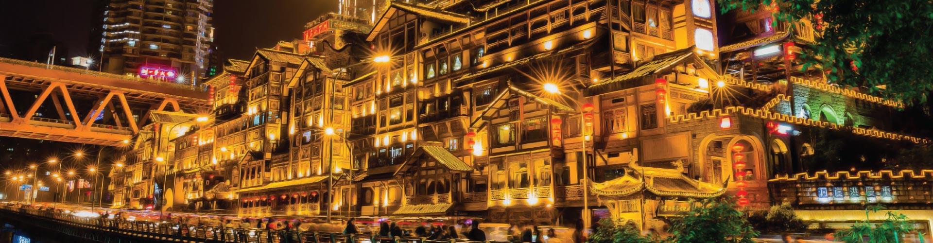 Wuhan, Chongqing