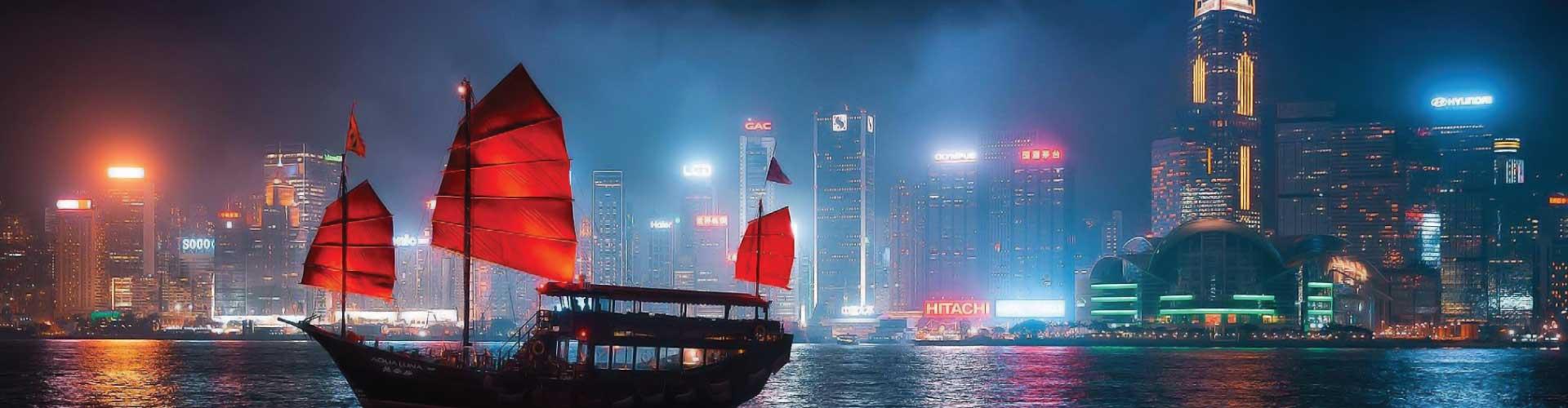 Ex Hong Kong