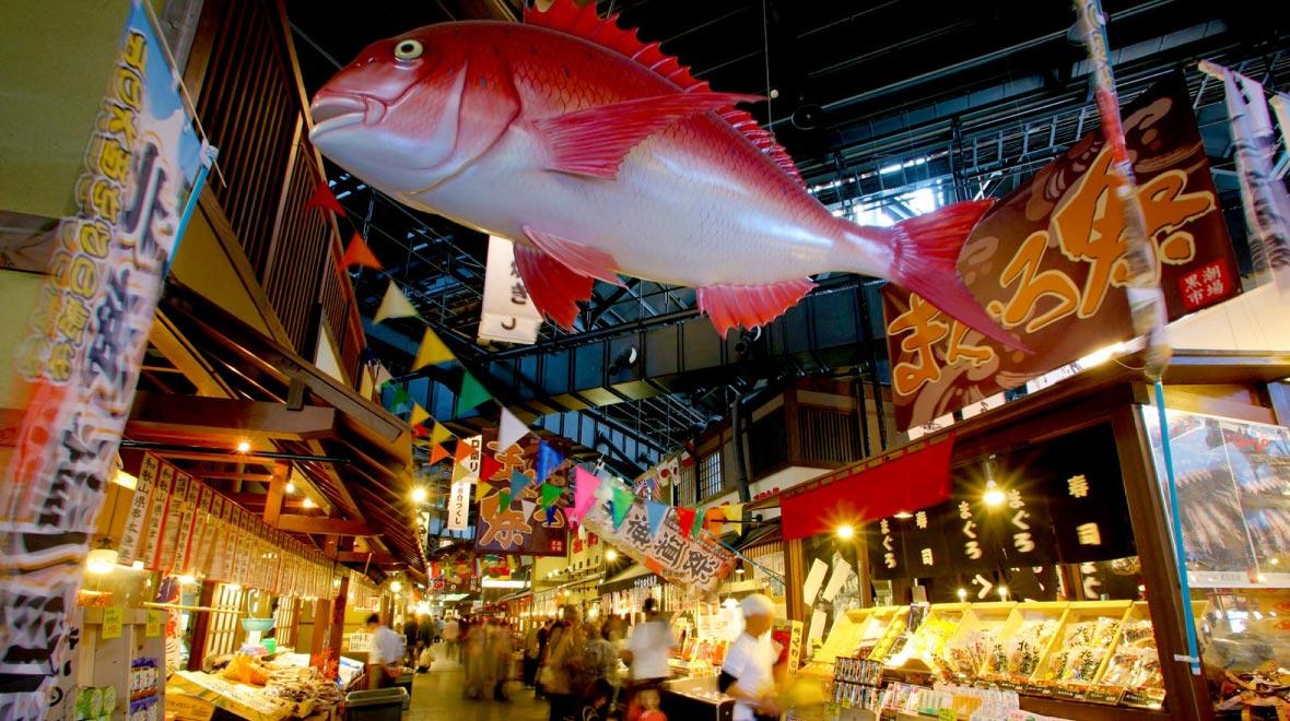 Wakayama - Kuroshio Market