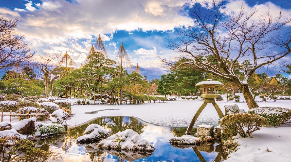 Kenrokuen Garden Kanazawa