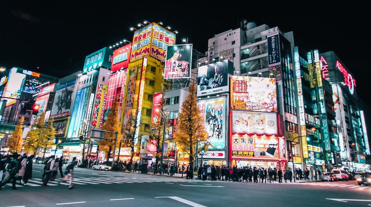 Odaiba Shopping