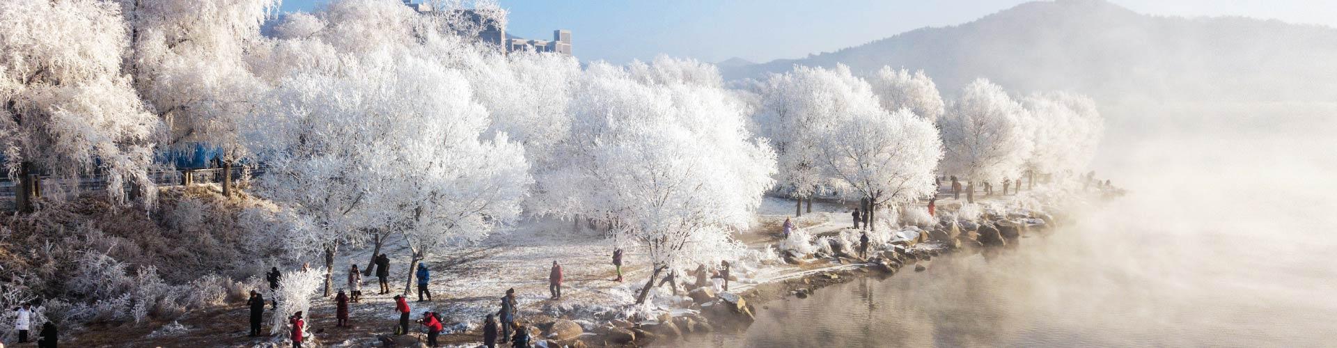 Heilongjiang, Jilin, Changchun, Shenyang