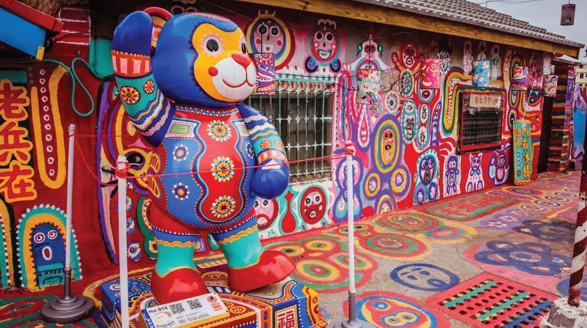 Rainbow Museum