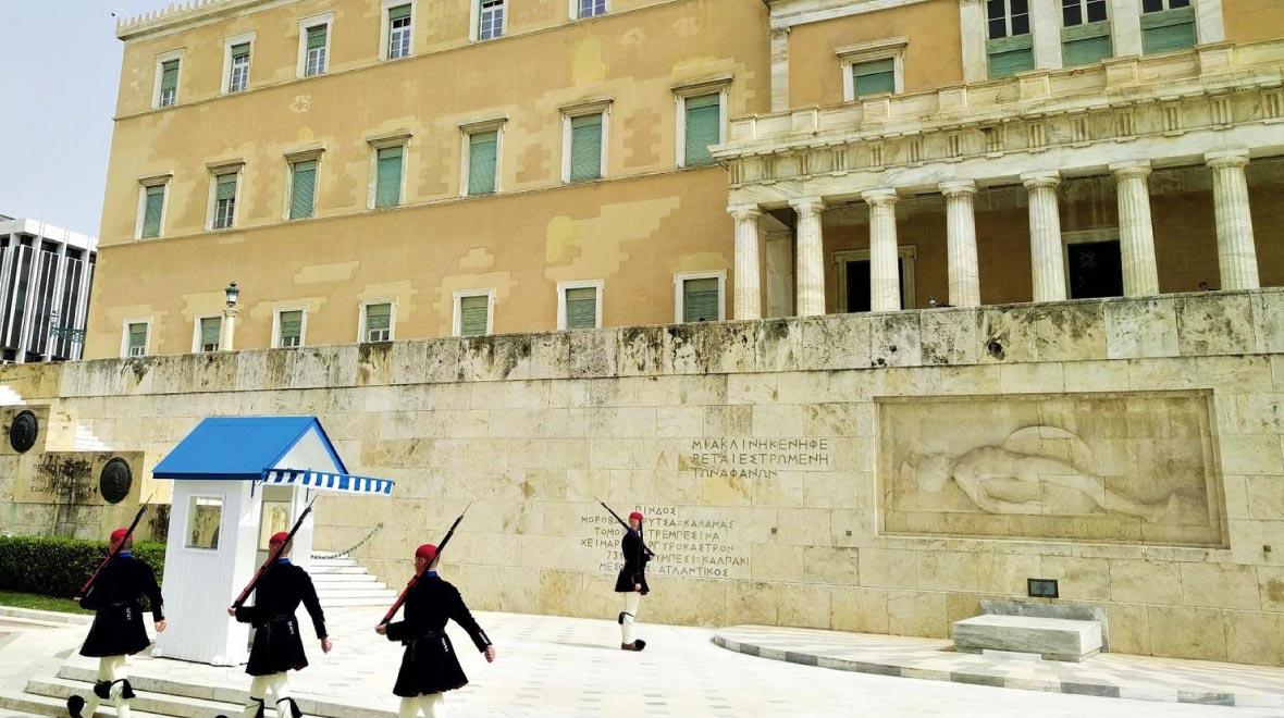 Syntagma Squar