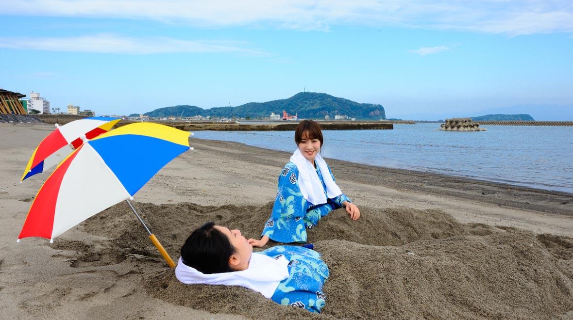 Beppu Sand Bath