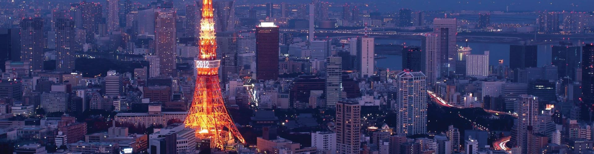 Classic  Honshu Discovery Tour (From Osaka)