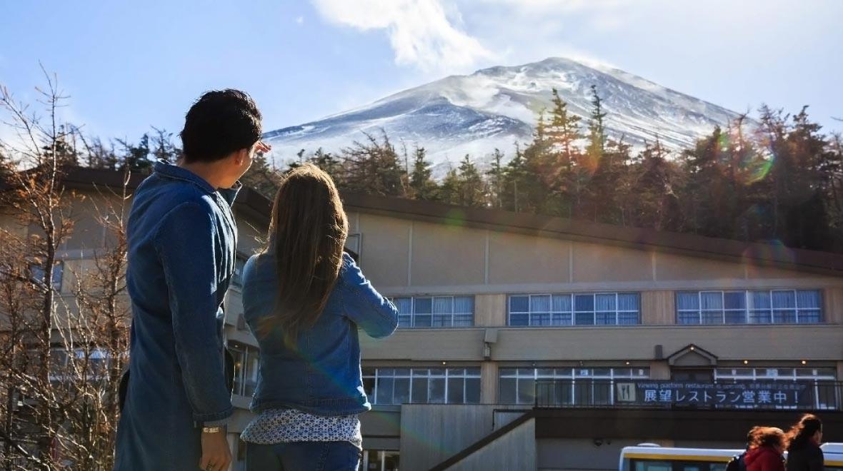 Mount Fuji 5th Station