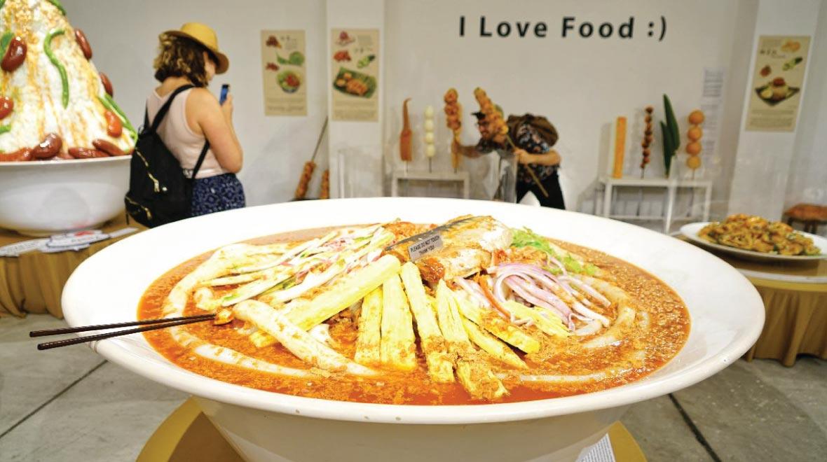 Food Art Museum