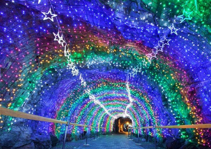 Gwangmyeong Cave