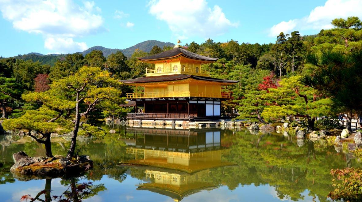 Kinkaku-ji Temple (Golden Pavillion)
