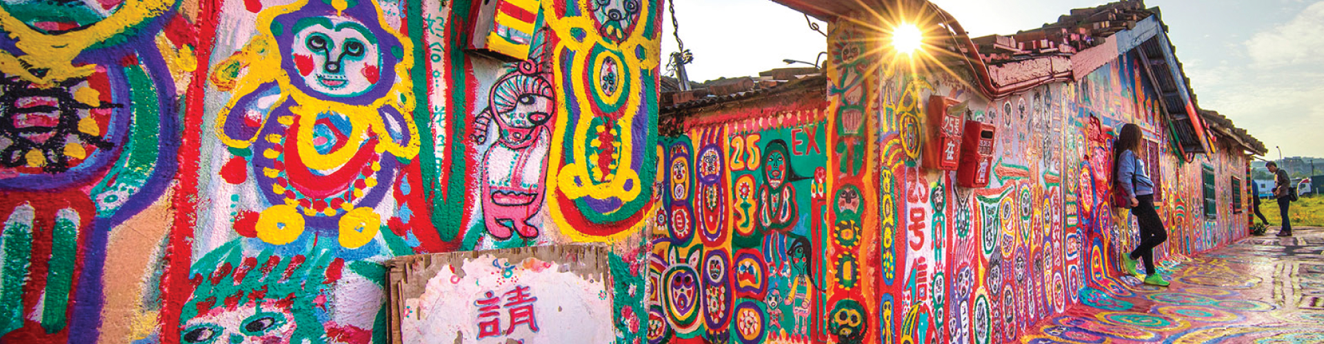 The Charms Of Taiwan Small Town