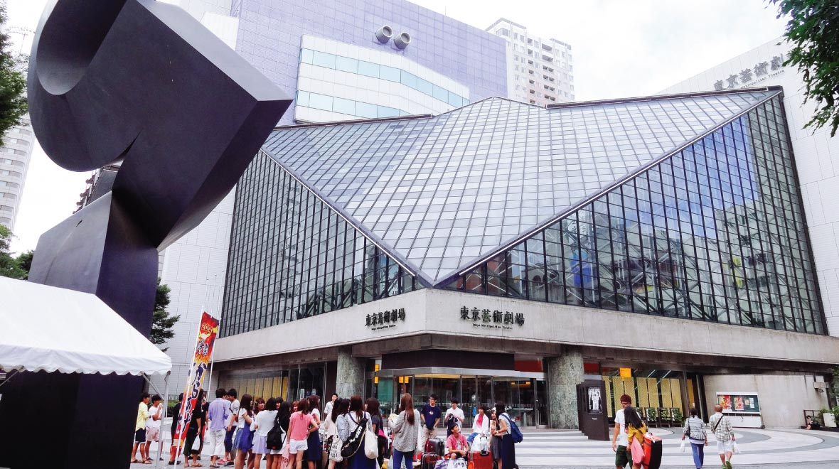 Tokyo Metropolitan Theater Ikebukuro
