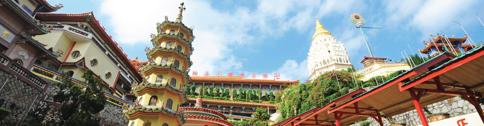 Penang Cruise (Royal Caribbean)