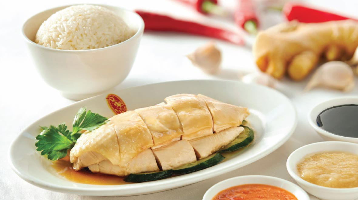Famous Chicken Rice