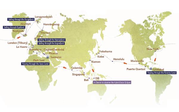 Yokohama - Kobe - Xiamen - Dili - Bali - Singapore - Colombo - Port Said - Santorini - Piraeus - Cagliari (Sardinia) - Barcelona - Le Havre - London - Flam - Tromso - Honningsvag - Longyearbyen - Akureyri - Reykjavik - New York - Cristobal - Puerto Quetzal - Manzanillo - Honolulu - Yokohama