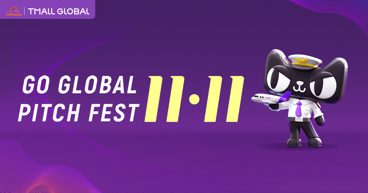 Apply for the Go Global 11.11 Pitch Fest.