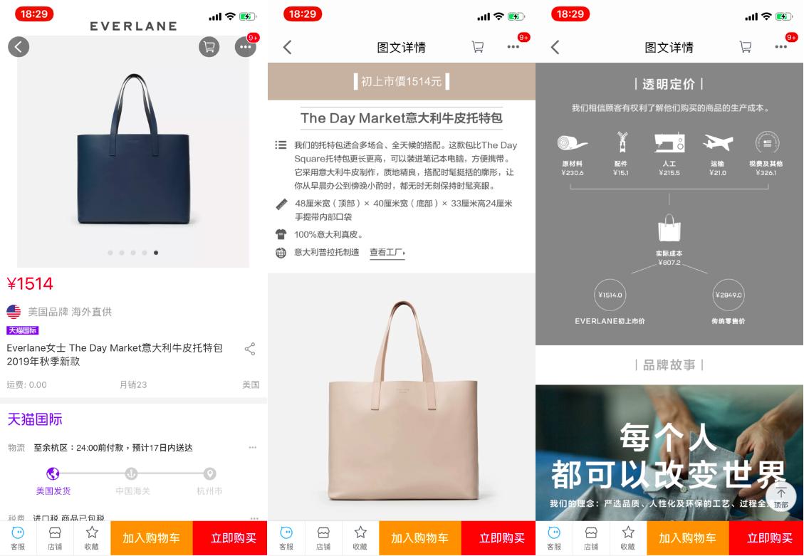 everlane online store