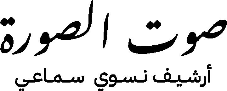 Sawtasura Logo
