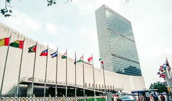 Statement on UN Resolution: Israel