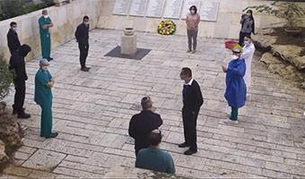 Despite COVID-19, Hadassah Convoy's Fallen Are Not Forgotten