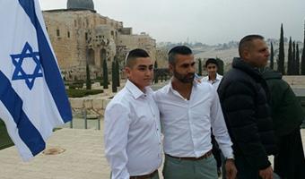 Naor Celebrates His Bar Mitzvah