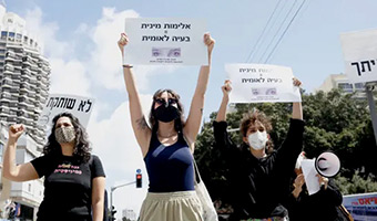 Hadassah Foundation Responds to Surge In Domestic Violence Against Women