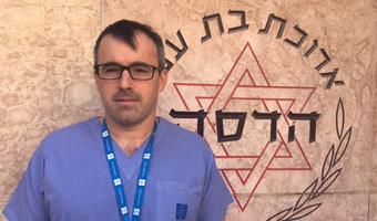Hadassah Surgeon Rescues Israeli Victims of Car Crash in Georgia