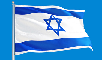 Hadassah Statement On World Zionist Congress' Adoption Of New Agreement Of Principles