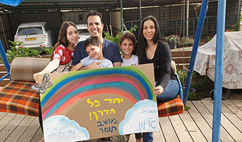 First Hadassah COVID-19 Patient Reunites With Family and Returns to Work