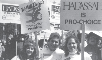 Affirming Our Commitment to Reproductive Rights