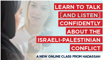 Learn to Talk (and Listen) Confidently About the Israeli-Palestinian Conflict