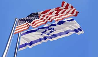 Hadassah Statement: US Embassy in Jerusalem