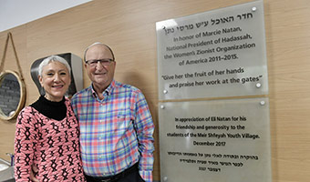 Marcie Natan Dining Hall Dedicated at Meir Shfeyah
