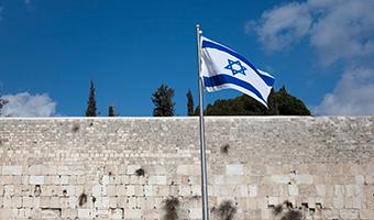 Rejoice With Jerusalem: A City in Focus