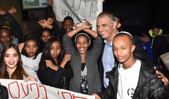 Finance Minister Moshe Kahlon Visits Hadassah Youth Aliyah Village
