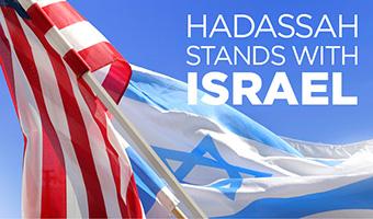 Statement from Hadassah National President on Tel Aviv Terror Attack