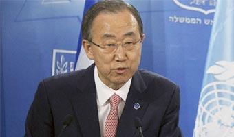 Letter to Ban Ki-moon regarding Iranian Holocaust Cartoon Contest from Hadassah National President