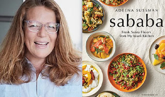 Israeli-Inspired High Holiday Cooking Demonstration with Adeena Sussman