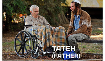 Tateh (father)