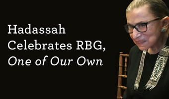 Hadassah Celebrates RBG in a Special Online Program