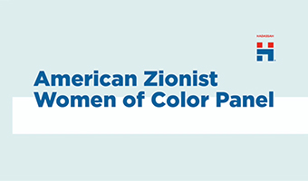 American Zionist Women of Color